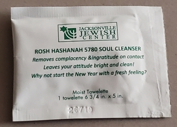 Soul Cleanser RH5780